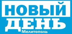 Лого сайта Новый день
