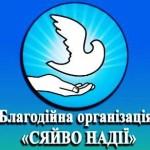 Логоч