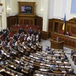 Ukrainskie-deputatyi-lishili-sebya-i-nbs
