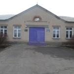Федоровская школа