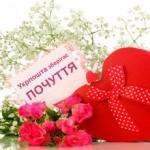 1454919385_ukrpochta