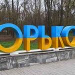 Horkoho_Park,_Melitopol,_Zaporizhia_Oblast,_Ukraine