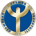 centr-zanjatosti