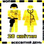 1430221691_vk80-2