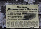 img_0433-1