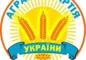 agrarna_part-ya_-_logo
